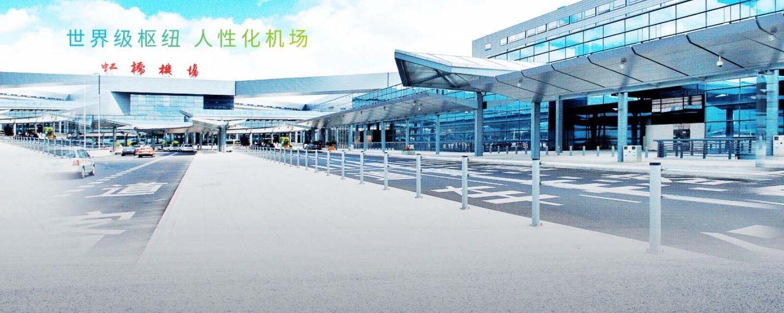 上海虹桥海关