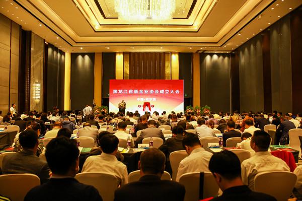 中国证券监督管理委员会黑龙江监管局