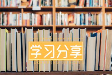 2018优秀党建工作案例集锦,看完一定有启发!